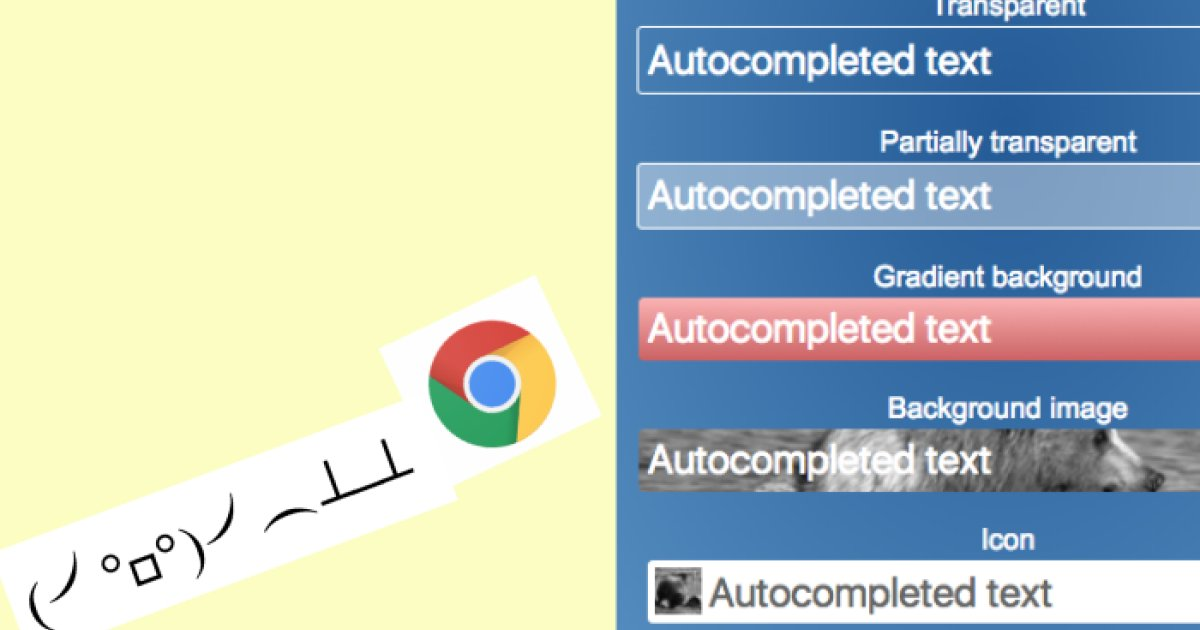 The Ultimate List Of Hacks For Chrome S Forced Yellow Background On Autocompleted Inputs Webagility